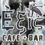 Έξις καφέ