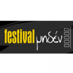 Festival Μηδέν