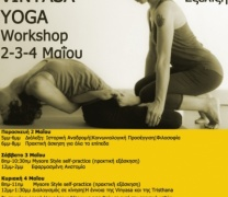 ΑSHTANGA VINYASA YOGA Workshop